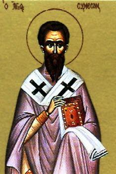 Свети свештеномученик Симеон, епископ персијски