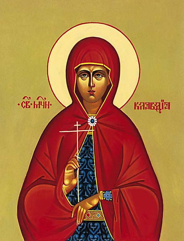 Светих седам жена мученица