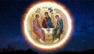 О три аспекта божанства
