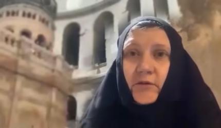 Вапај из Светог Града Јерусалима