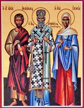 Свети апостол Андроник