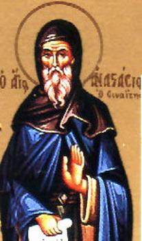 Свети блажени Анастасије Синаит, патријарх антиохијски