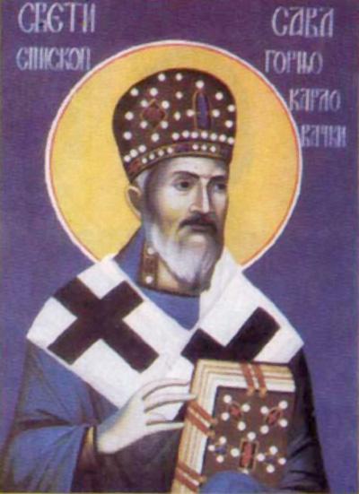 Свети епископ Сава (Трлајић) Горњокарловачки
