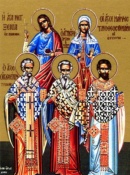 Свети Икуменије, епископ Трикалски