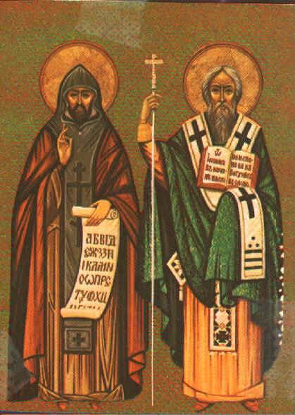 +++ Свети Кирил и Методије Равноапостолни - Свети Ћирило и Методије