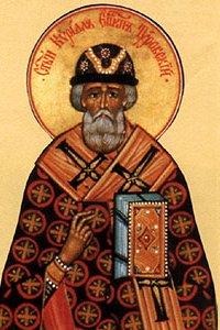 Свети Кирил, епископ Туровски
