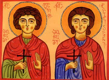 Свети мученици Давид и Таричан