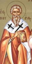 Свети мученици Фауст, Прокл и Сосије ђакони, и чтеци Дизидерије, Евтихије и Акутион
