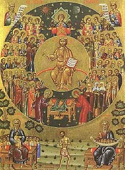 Свети мученици Христофор, Теона и Антонин