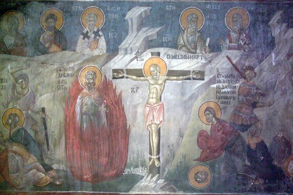Свети мученици Максим, Дада и Квинтилијан
