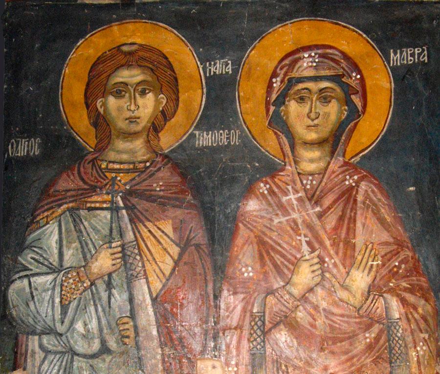 Свети мученици Тимотије и Мавра