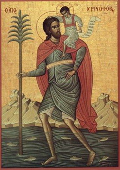 Свети мученик Христифор