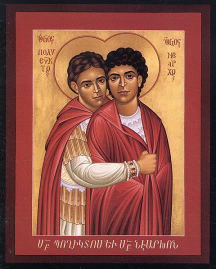 Свети мученик Неарх