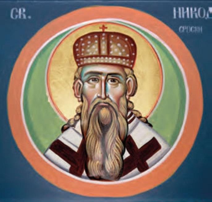 Свети Никодим, архиепископ пећки