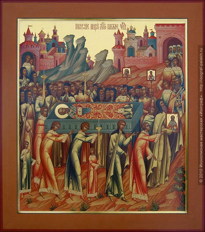 Свети Николај Чудотворац Мирликијски