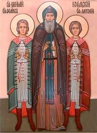 Свети преподобни Јевтимије