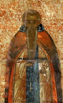 Свети преподобни Мемнон чудотворац