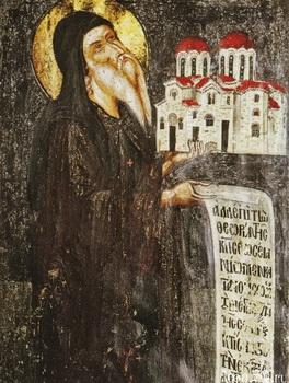 Свети преподобни Нектарије и Теофан