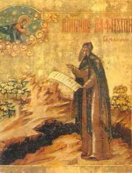 Свети преподобни Пафнутије Боровски