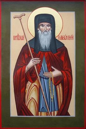 Свети преподобни Симеон Боси