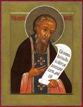 Свети преподобни Теодосије Кијево-Печерски