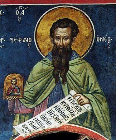Свети Стефан патријарх, цариградски