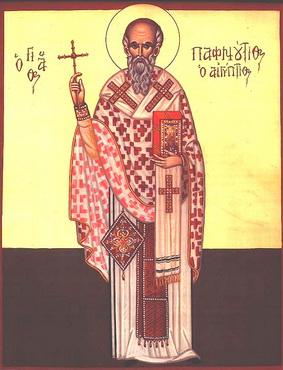Свети свештеномученик Пафнутије Јерусалимљанин