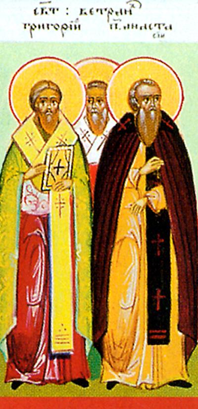Свети Ветрам и Теотим