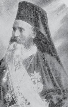 Свети Викентије, свештеномученик митрополит скопски