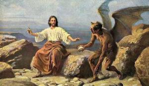 Кушање на Гори и Свемудрост Господња