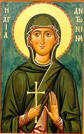 Света мученица Антонина