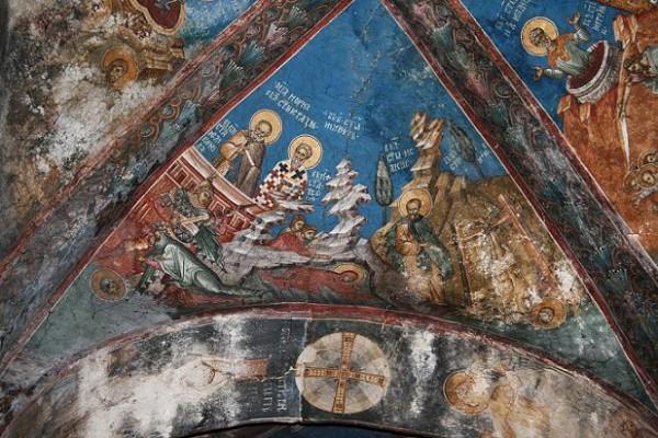 Света мученица Еликонида