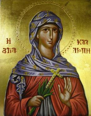 Света мученица Калиопа