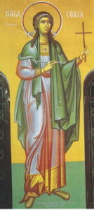 Света мученица Софија лекарка