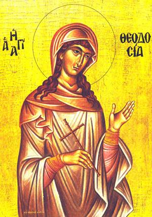Света мученица Теодосија Тирска