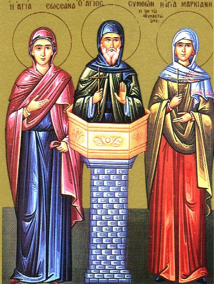 Свете мученице Маркијана, Паладија и Сузана