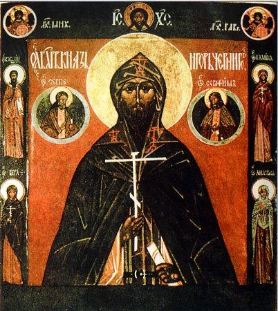 Свети блажени Игор, кнез черниговски и кијевски