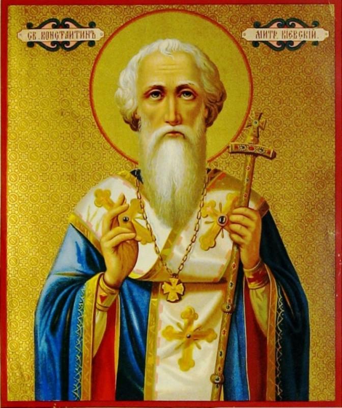 Свети блажени Константин, митрополит кијевски