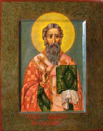 Свети Јефрем, патријарх антиохијски