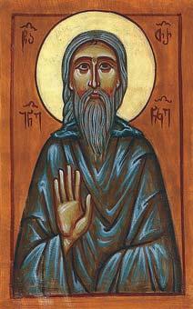 Свети Јован Атоски (998)