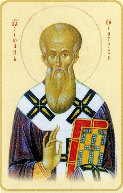 Свети Јован епископ готски