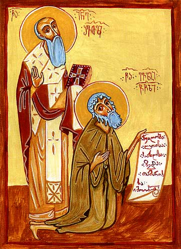 Свети Јован шавтелгеантски