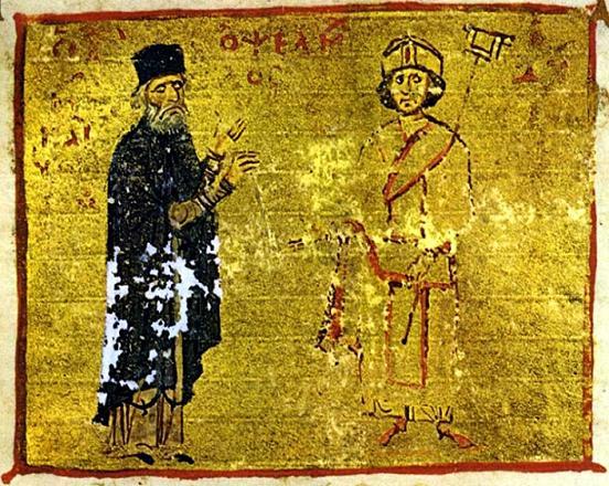 Свети Јован, митрополит евхаитски