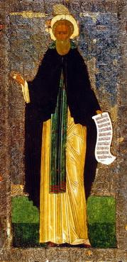 Свети Кирил Бјелозерски