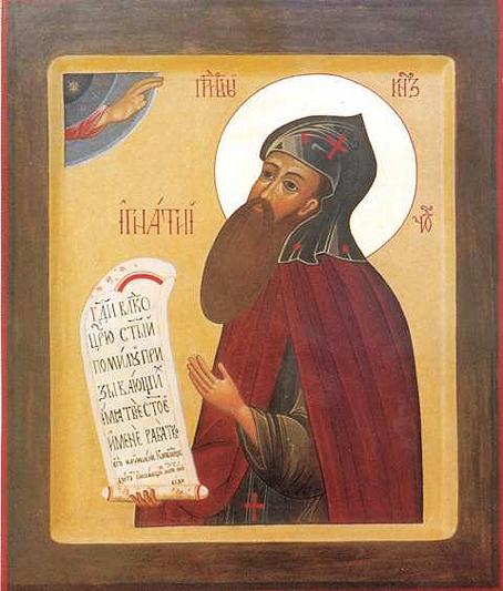 Свети кнез Јован Вологодски