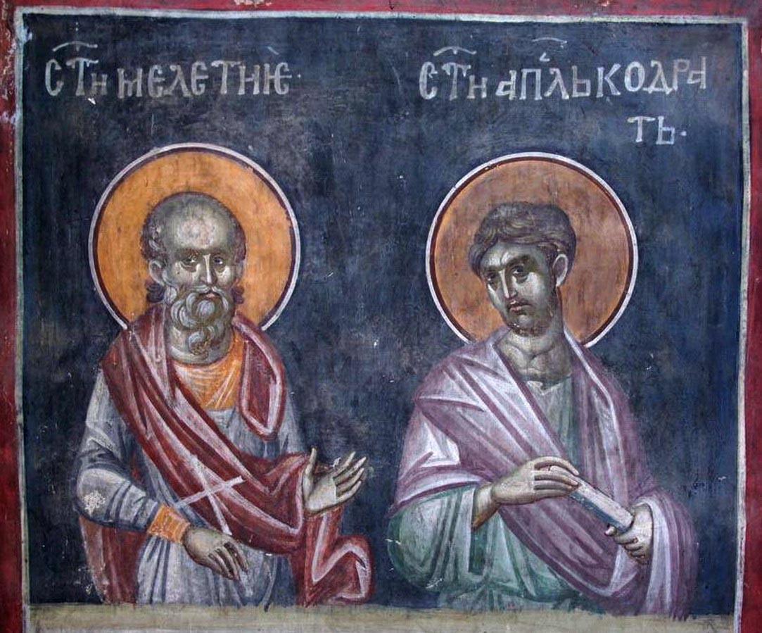 Свети мученици Мелетије стратилат и хиљаду двесто осамнаест војника са женама и децом