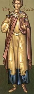Свети мученик Геласије