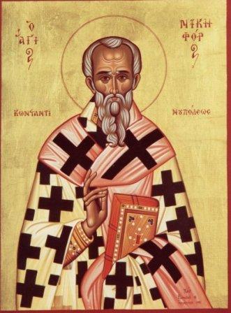 Свети Никифор Исповедник, патријарх цариградски