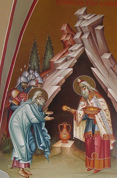 Свети праведни Мелхиседек, цар салимски