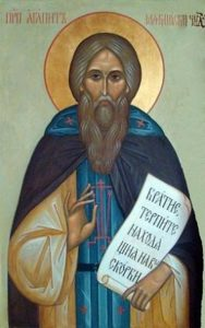 Свети преподобни Агапит Маркушевски